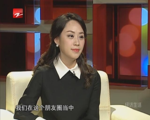 中国最美80后女首富:我的老公会是下一个马云
