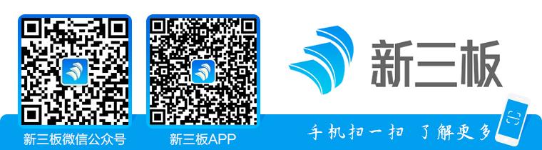 培诺教育:银保合作助推中国A