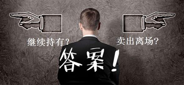 南京港(002040)08月08日10:30大单揭秘 最近5